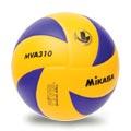 Волейбольный мяч Mikasa MVA310L