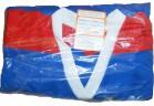 Рубашка хоккейная игровая N706 р.М (52) син-кр-бел - спортинвентарь оптом, Пумори-Спорт, Екатеринбург