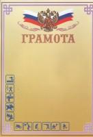 Наградная продукция - спортинвентарь оптом, Пумори-Спорт, Екатеринбург