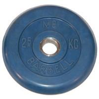 Диск обрезиненный синий 2.5 кг - спортинвентарь оптом, Пумори-Спорт, Екатеринбург