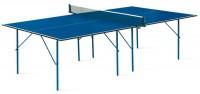 Теннисный стол Start Line Hobby-2 - спортинвентарь оптом, Пумори-Спорт, Екатеринбург