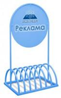 ВП09 Велопарковка рекламная - спортинвентарь оптом, Пумори-Спорт, Екатеринбург