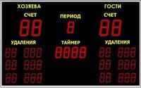 Табло для хоккея №3 - спортинвентарь оптом, Пумори-Спорт, Екатеринбург
