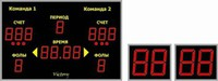 Табло для баскетбола школьное №5 - спортинвентарь оптом, Пумори-Спорт, Екатеринбург