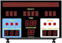 Информационная система для дзюдо №2 - спортинвентарь оптом, Пумори-Спорт, Екатеринбург