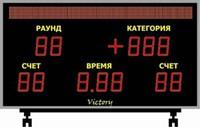 Табло для бокса со строкой №2 - спортинвентарь оптом, Пумори-Спорт, Екатеринбург
