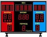 Табло для вольной борьбы №2 - спортинвентарь оптом, Пумори-Спорт, Екатеринбург