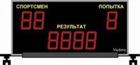 Табло для легкой атлетики №2 - спортинвентарь оптом, Пумори-Спорт, Екатеринбург
