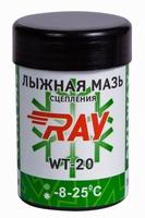 Мазь лыжная RAY синтетическая WT-20 (-8...-25) - спортинвентарь оптом, Пумори-Спорт, Екатеринбург