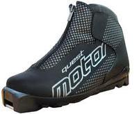 Ботинки лыжные Motor Quest  - спортинвентарь оптом, Пумори-Спорт, Екатеринбург