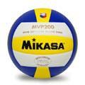 Мячи волейбольные - спортинвентарь оптом, Пумори-Спорт, Екатеринбург
