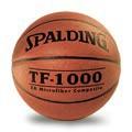 Мячи баскетбольные - спортинвентарь оптом, Пумори-Спорт, Екатеринбург